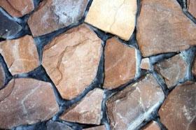 石质改质剂